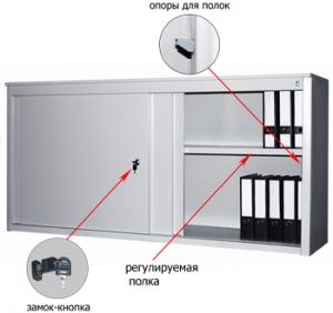 Шкаф-купе металлический ALS 8818 купить на выгодных условиях в Калининграде